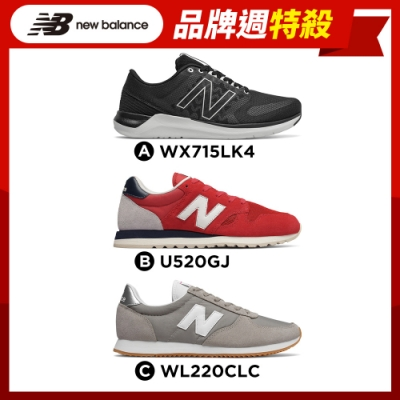 【時時樂限定】New Balance 復古鞋_中性:紅_女性:黑/淺