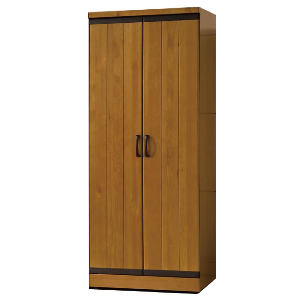 綠活居 麥利特時尚2.7尺實木衣櫃/收納櫃-81x59x196cm-免組
