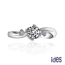 (無卡分期12期) ides愛蒂思 精選30分E/VS2八心八箭完美車工鑽石戒指