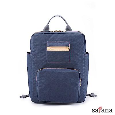 satana - Soldier上課趣後背包 - 礦青藍