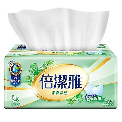 [平均1抽0.0666]倍潔雅細緻柔感抽取式衛生紙150抽12包6袋-箱
