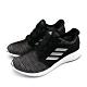 ADIDAS edge lux 3 w 女跑步鞋-F36671 product thumbnail 1