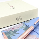ARTEX-平安富貴鋼珠筆禮盒 - 國立故宮聯名限定-紫藍