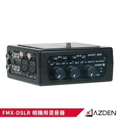 日本 Azden FMX-DSLR 相機用混音器