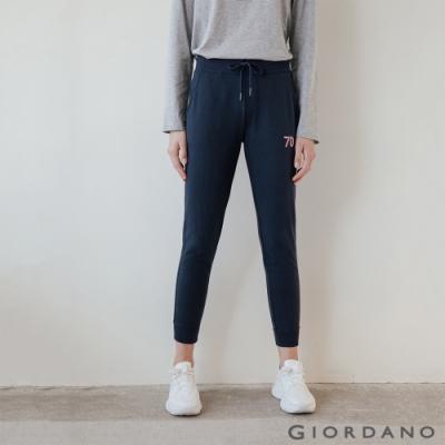 GIORDANO 女裝RETRO WAVE刺繡棉褲-12 標誌海軍藍