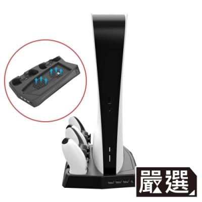 嚴選 PS5遊戲主機3埠USB多功能雙手柄充電散熱支架