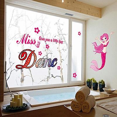 半島良品 DIY無痕壁貼-粉色美人魚 AY6012 45x60cm