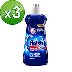 亮碟Finish-洗碗機光潔潤乾劑(500ml)X3