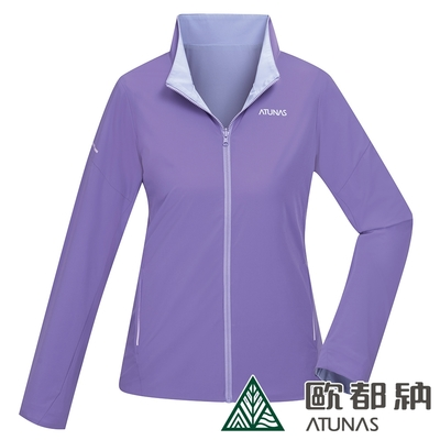 【ATUNAS 歐都納】女款透氣一夏防曬雙面外套A1GA2114W薰衣草紫淺紫/輕量防潑水/素面百搭