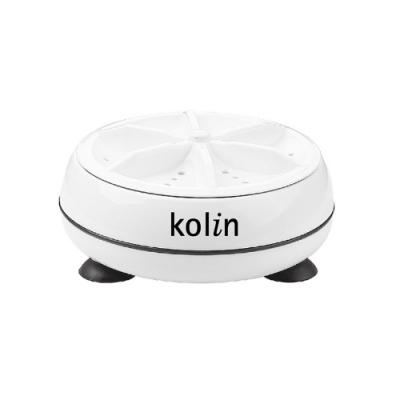 Kolin歌林多功能超音波渦輪清洗機KW-MN105(洗衣/洗蔬果/旅行/戶外/攜帶/USB)