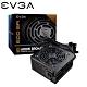EVGA 艾維克 BA 600W 80plus 銅牌 五年保固 電源供應器 product thumbnail 1