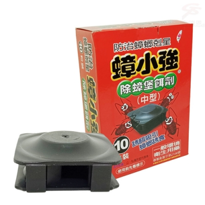 金德恩 台灣製造 1盒蟑螂堡餌劑輕鬆除蟑屋10入/盒