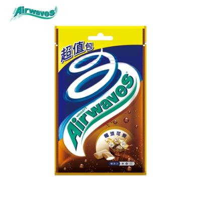 Airwaves 暢爽可樂超涼無糖口香糖(44粒超值包)