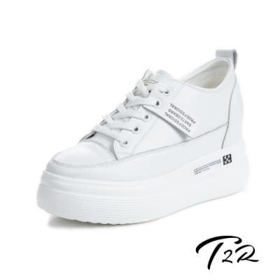 T2R-正韓空運-厚底氣墊增高鞋織帶造型真皮帆布鞋小白鞋隱形增高鞋-增高8.5公分-白