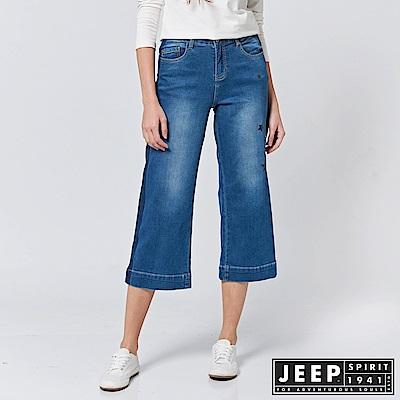 JEEP 女裝 星星造型圖騰牛仔寬褲