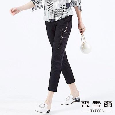 【麥雪爾】簡約十字繡線珠飾造型長褲-黑