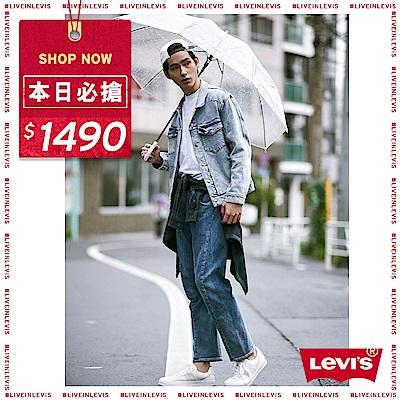 Levis 男款 上寬下窄 541低腰寬鬆牛仔褲 LEJ 3D褲 復古水洗