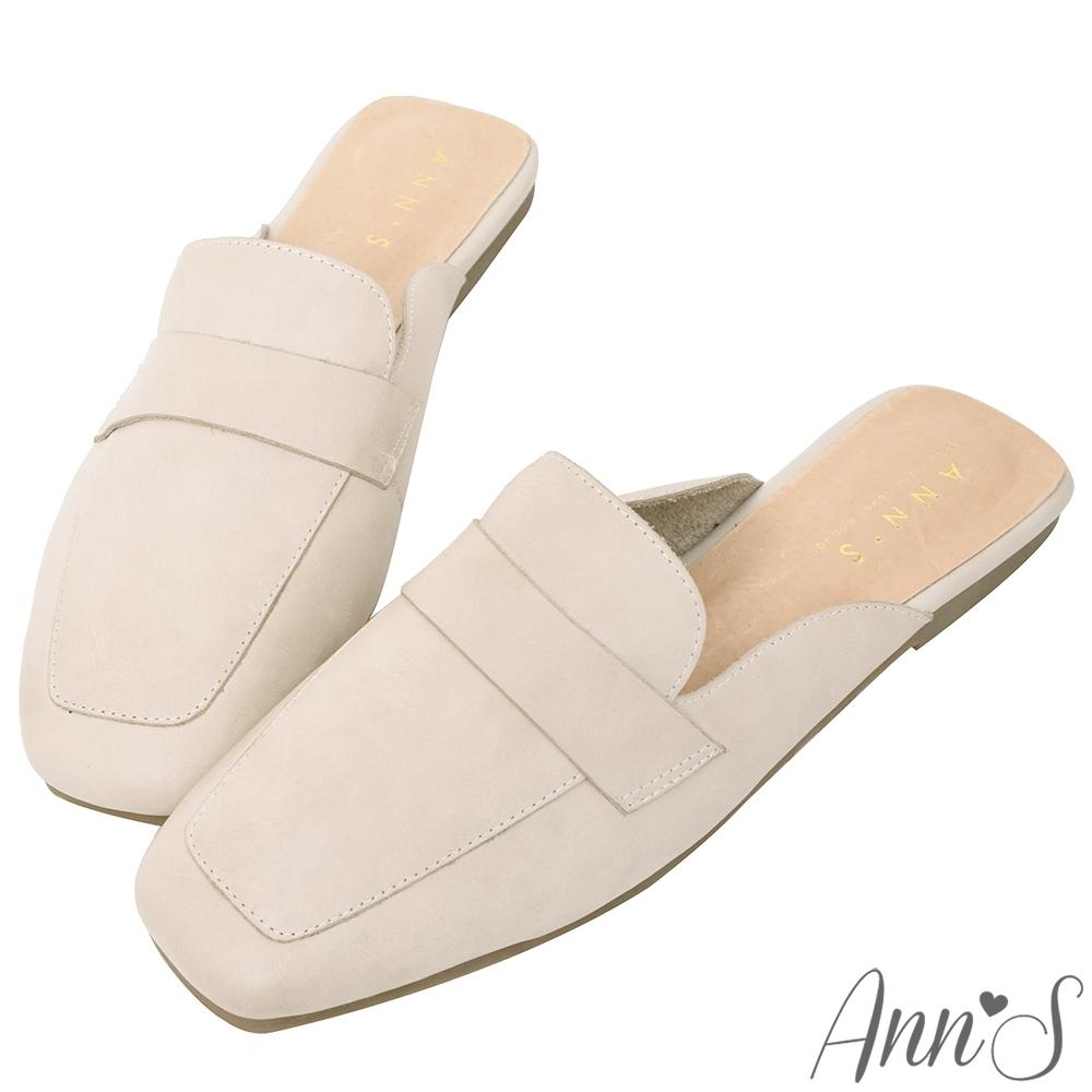 Ann'S軟綿舒適-復古打蠟真皮牛皮方頭穆勒平底拖鞋-米白