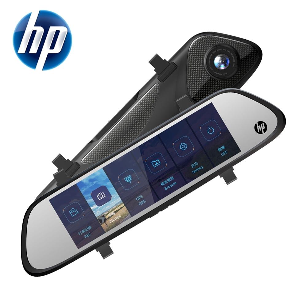 惠普 HP F730 GPS電子後視鏡 1080P行車紀錄器-快