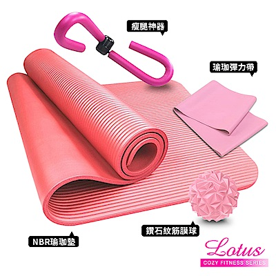 LOTUS 瑜珈四件組 瑜珈墊+瘦腿器+彈力帶+筋膜球 顏色隨機