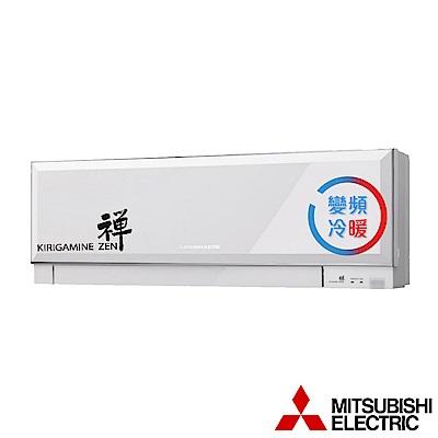 MITSUBISHI 三菱5-6坪 白色變頻冷暖分離式冷氣 MSZ-EF35NA
