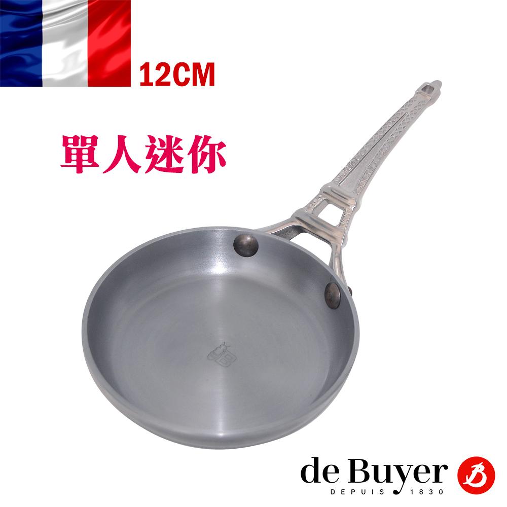 法國de Buyer畢耶 巴黎原礦蜂蠟系列-迷你單柄煎餅鍋12cm