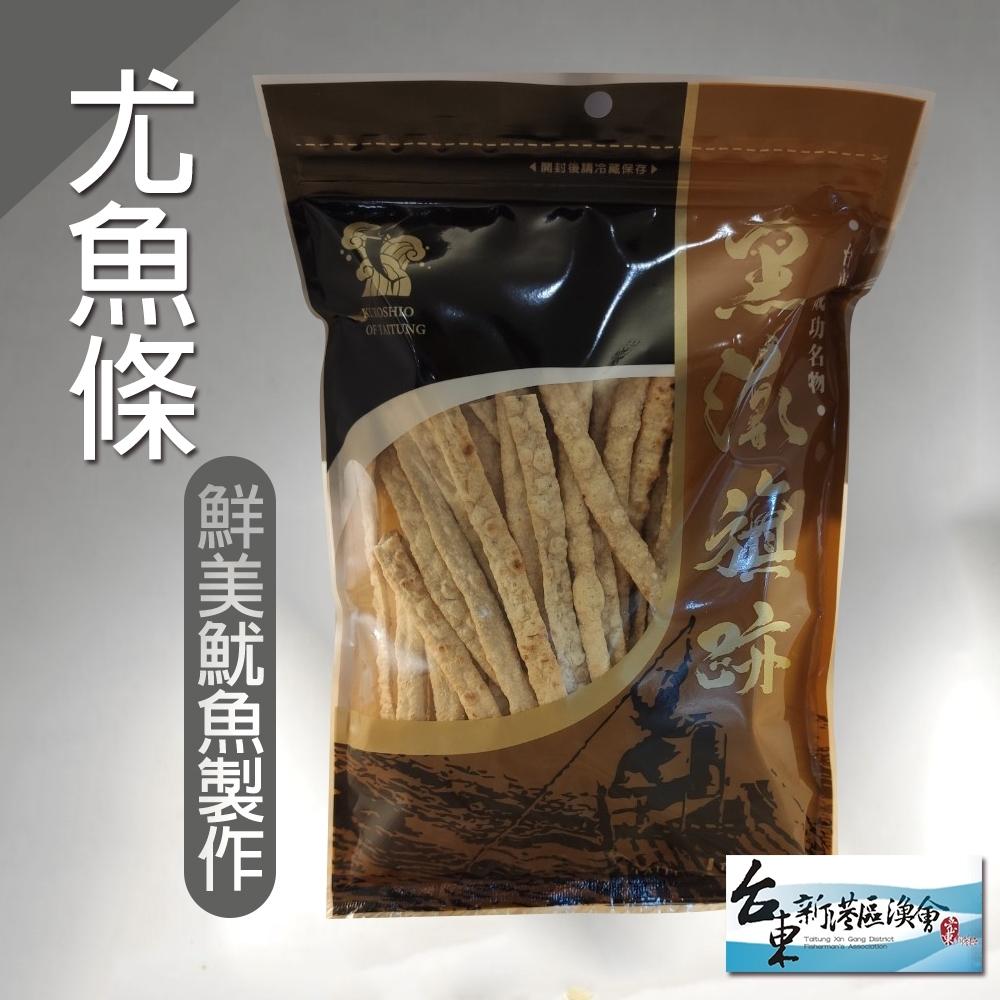 (任選) 新港漁會 尤魚條 (140g / 包)