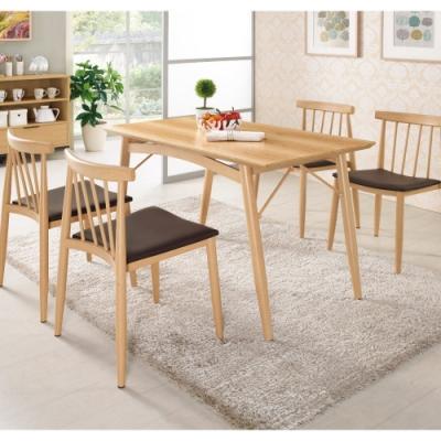 MUNA 漢娜4尺餐桌(1桌4椅)漢娜皮餐椅 120X70X74.5cm