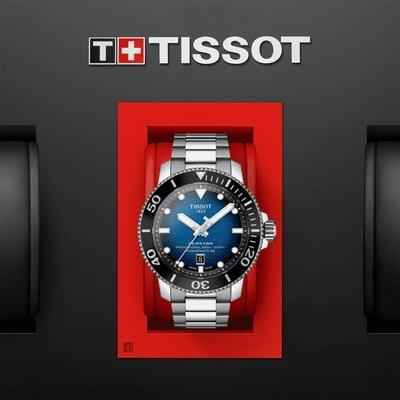 TISSOT 天梭 Seastar 2000 海洋之星600米潛水機械錶-藍/46mm T1206071104101