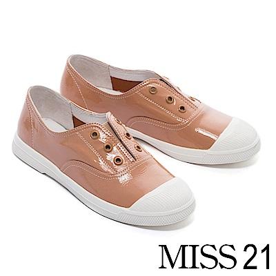 休閒鞋 MISS 21 簡約率性潮流無鞋帶造型全真皮休閒鞋-咖