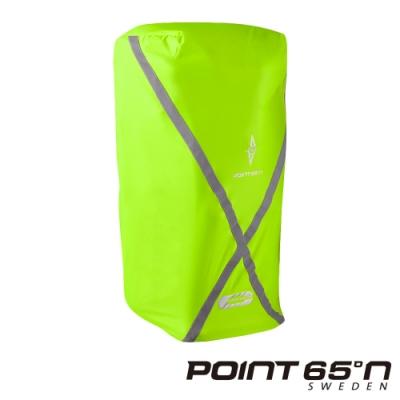 POINT 65°N BOBLBEE 20L 背包防塵套-螢光黃