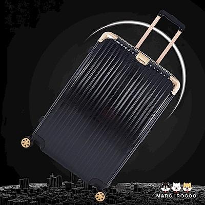 MARC ROCOO-29吋-奢華氣勢大容量雙層拉鍊行李箱-2192-尊爵黑金