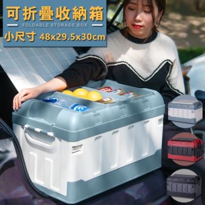 【VENCEDOR】高承重折疊儲物收納箱-小
