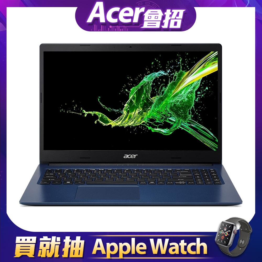 Acer A315-55G-52KU 15吋筆電(i5-10210U/MX230/4G/256G SSD+1TB/Aspire 3/藍)