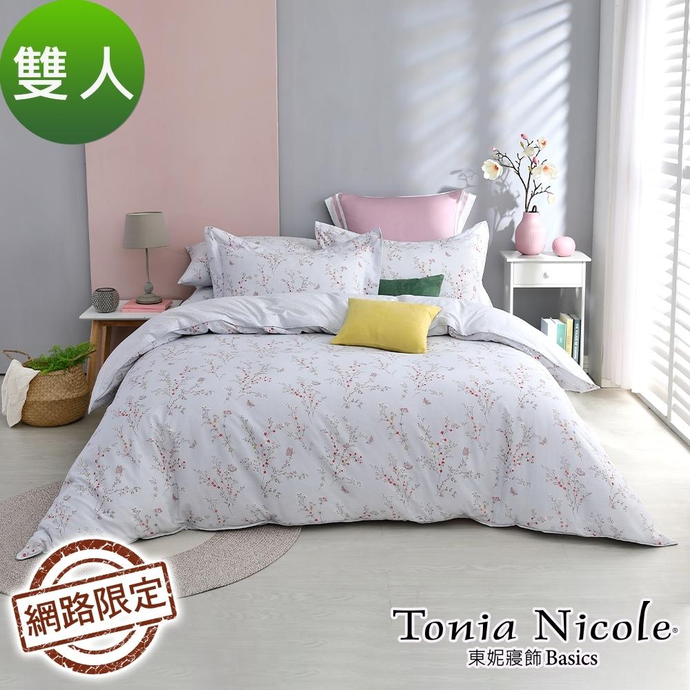 Tonia Nicole東妮寢飾 花語春頌100%精梳棉兩用被床包組(雙人)