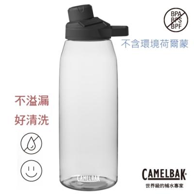 【美國 CamelBak】1500ml Chute Mag戶外運動水瓶RENEW 晶透白 CB2468101015