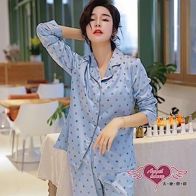 居家睡衣 初春花香 二件式長袖成套休閒睡衣組(藍F) AngelHoney天使霓裳