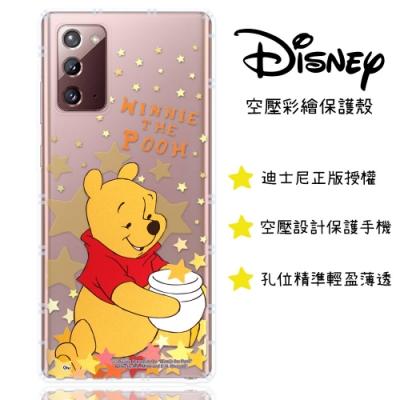 【迪士尼】三星 Samsung Galaxy Note20 5G 星星系列 防摔氣墊空壓保護套(維尼)