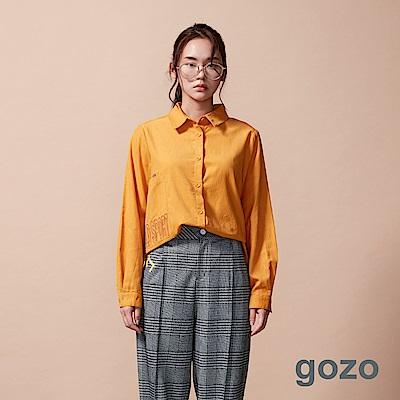 gozo 字母刺繡大口袋燈芯絨襯衫(二色)