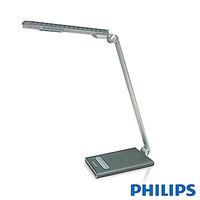 (福利品)飛利浦 PHILIPS 台灣製 瀚光記憶亮度LED檯燈 (FDS720)