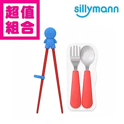 韓國sillymann-100%鉑金矽膠不鏽鋼幼童湯匙叉子餐具組+學習筷超值組