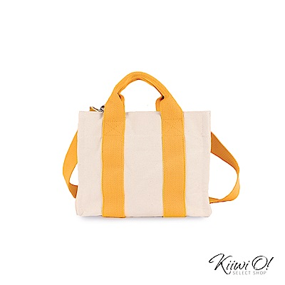 Kiiwi O! totebag | 兩用經典隨身帆布包 黃