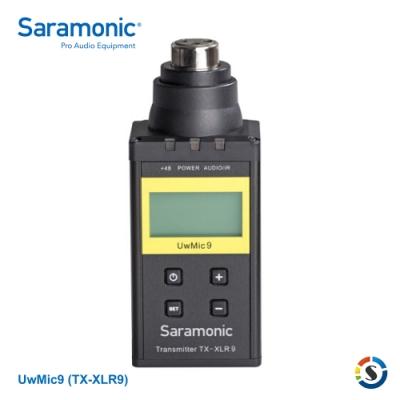 Saramonic楓笛 UwMic9 (TX-XLR9) XLR卡農接頭無線發射器