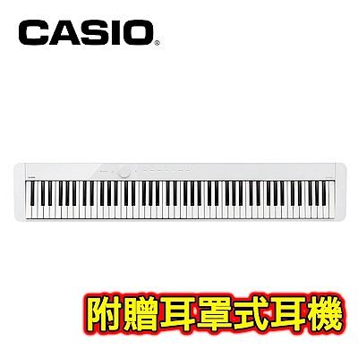 CASIO PX-S1000 88鍵數位電鋼琴 時尚白色款