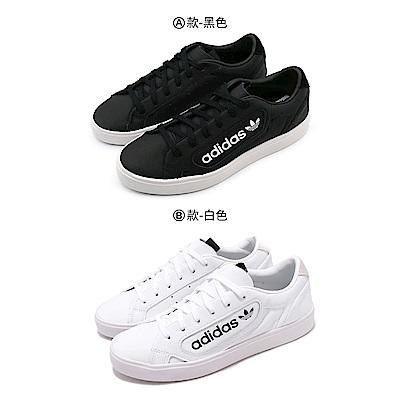 ADIDAS adidas SLEEK 女休閒鞋(2款任選)