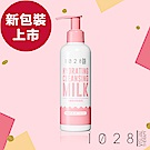 【新品上市】1028深層潔淨卸妝乳200ml【買一送一】