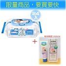 貝恩Baan NEW嬰兒保養柔濕巾80抽24入+貝恩Baan嬰兒水漾保濕調理乳液50ML