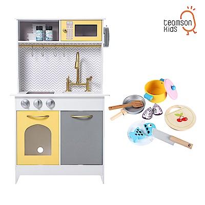 Teamson 波士頓小廚師經典廚房玩具配件組合(2色)