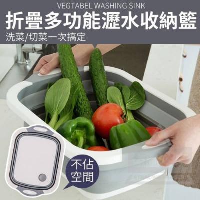 你會買 折疊多功能瀝水收納籃(灰白色)-5入