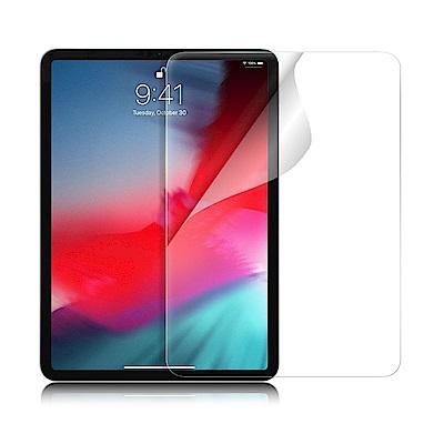 NISDA for iPad Pro 2018 11吋 高透光抗刮螢幕保護貼-非滿版